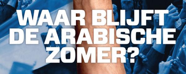 KIJK 1/2012 - banner