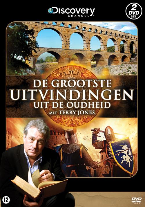 Dvd 'De grootste uitvindingen uit de oudheid'