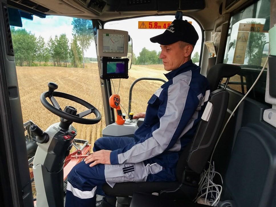 Agro Pilot